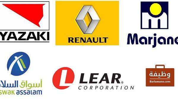 عناوين الشركات