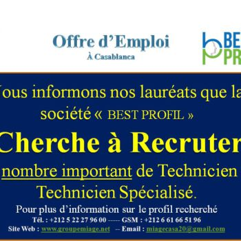 Affiche offre d'emploi