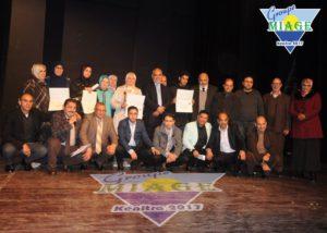 Direction-professeurs-miage-kenitra-Promo-2017