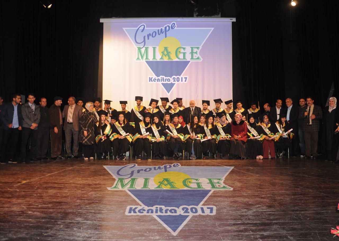 Promotion 2017 - MIAGE Kenitra