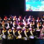Cérémonies de remise des Diplômes MIAGE Ksar – Promotion 2017 –