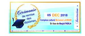 Cérémonie de remise des diplômes - promotion 2018 - Temara