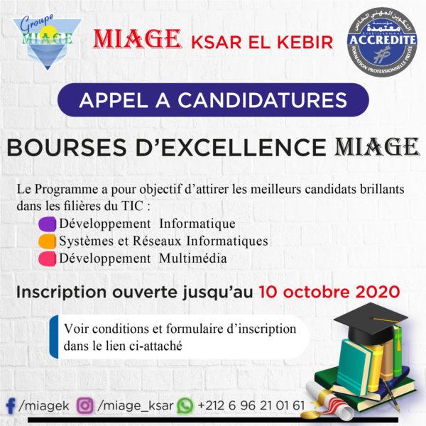 LES BOURSES D'EXCELLENCE-Miage Ksar el Kebir